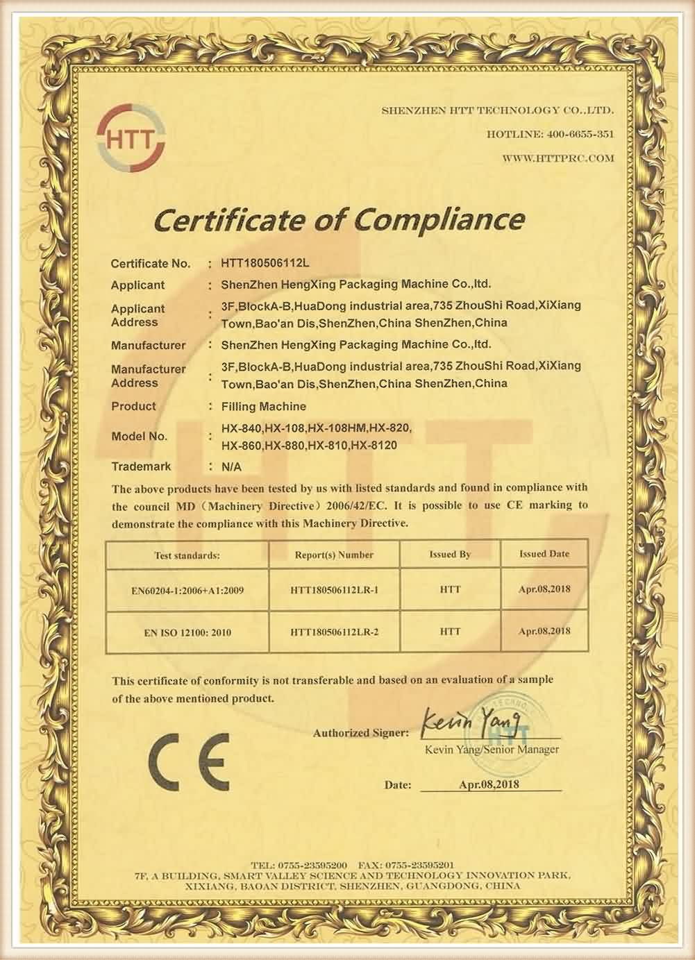 Filling Machine CE certificate